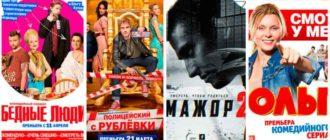 На некоторые сериалы права на ремейк купили и кинокомпании других стран