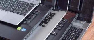 какие есть типы ноутбуков