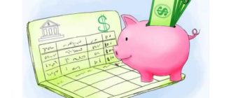 Что изменится в вашей жизни не, если экономить по 3000 рублей в месяц