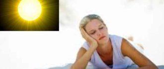 Конечно, саму по себе утреннюю усталость не стоит считать болезнью