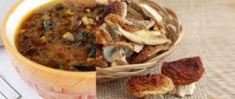 Можно перед варкой грибы слегка потушить