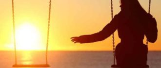После расставания нормально горевать и грустить