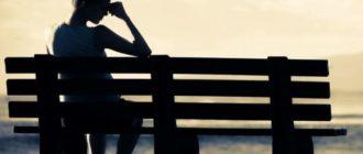 Пониженная самооценка и наличие чувства вины