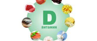Есть гипотезы, что низкий уровень витамина D в организме способен приводить к возникновению заболеваний.