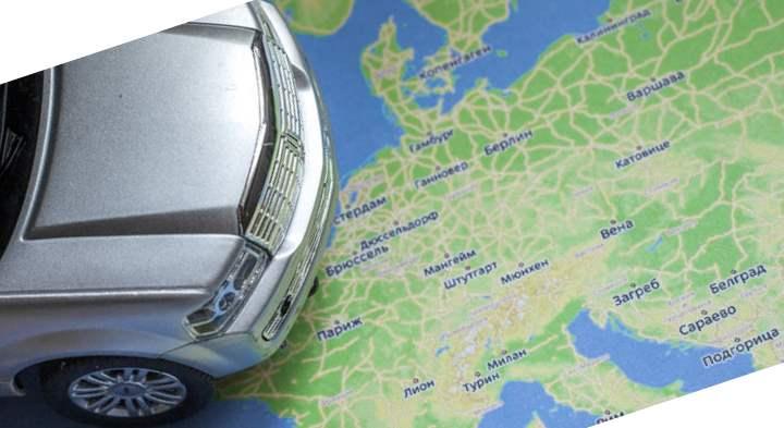 Существует несколько вариантов для аренды автомобиля