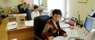 Люди офиса