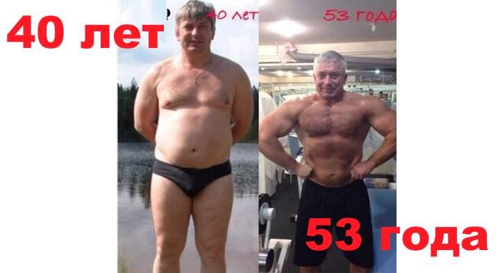 Преимущества спортивного образа жизни после 45 лет