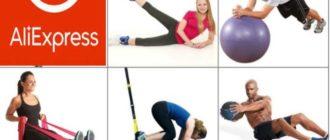как привести себя в хорошую физическую форму