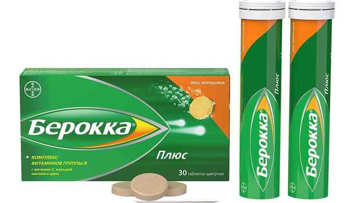 Упаковки находятся 30 таблеток покрытых пленочной оболочкой.
