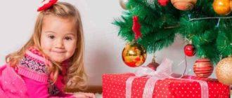 Идеи подарков на новый год для дочки, которая уже вросла.
