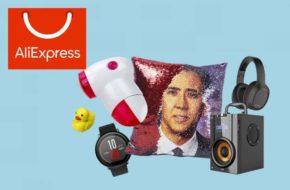 Естественно, что речь пойдет о любимом многими сайте AliExpress, где можно найти качественные товары по приемлемым ценам