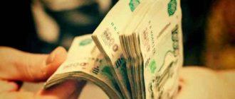 Спонтанные доходы рекомендуется делить на несколько частей