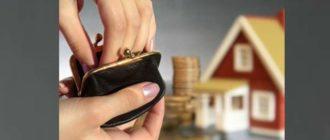11 способов сэкономить на коммунальных услугах