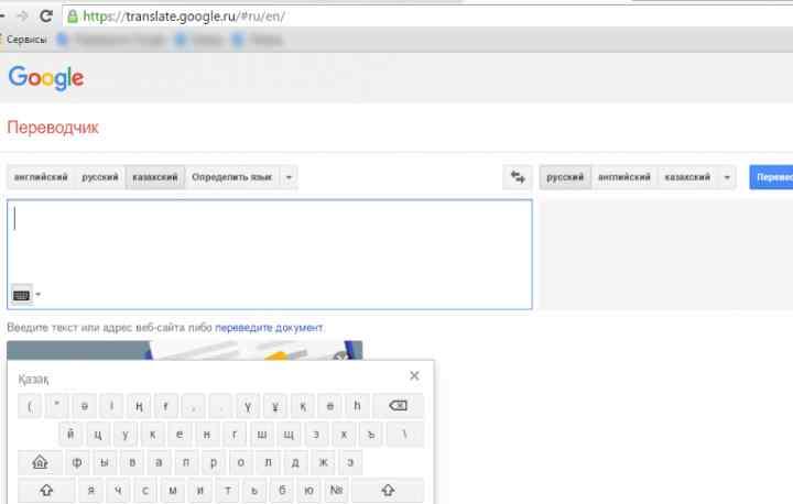 выполняет автоматический перевод части текста