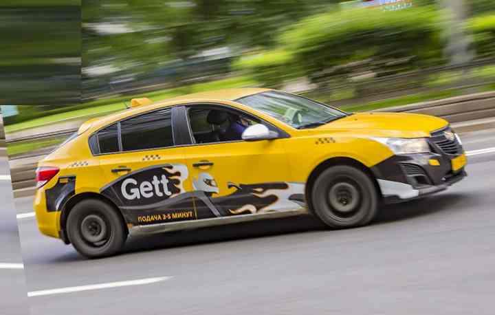 Это один из лучших международных сервисов заказа такси через мобильное приложение