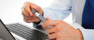 Надежность – электронная подпись имеет очень высокий уровень защиты