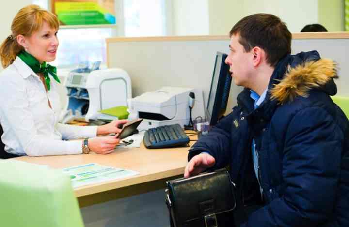 Kredito24 до 15000 рублей под 1% в сутки