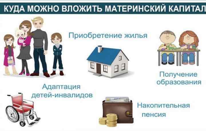 В пенсионный фонд можно обращаться после рождения второго