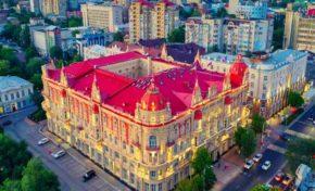 Один билет на общественный транспорт стоит от 18 до 34 рублей