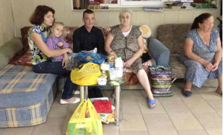 ✓ Пособие многодетным малоимущим семьям
