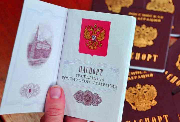 момента подачи заявления в полицию будет официально считать, что данным паспортом владеете уже не вы.