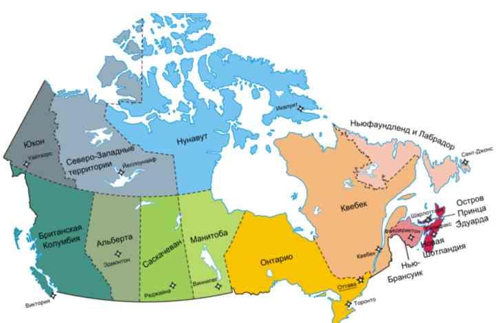 Отличительной особенностью Канады можно считать отсутствие неравенства среди разных социальных слоев населения
