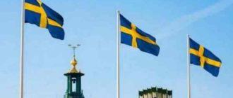 Швеция - что лучше узнать перед поездкой