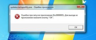 Exception 0xc0000005 EXCEPTION_ACCESS_VIOLATION at 0x00000000