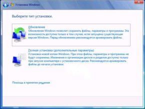 Error: access violation 0xc0000005