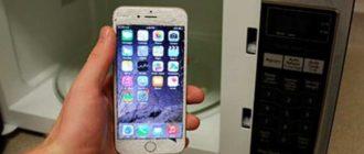 Сам телефон не стоит ни в коем случае отправлять в микроволновку