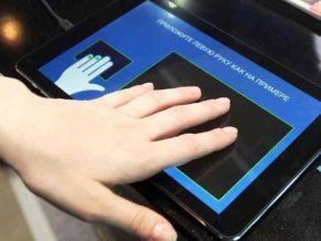 при вводе пин-кода обязательно прикрывайте клавиатуру рукой