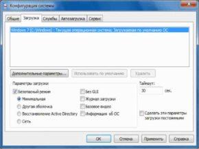 Отключение предустановленных служб Windows через services.msc