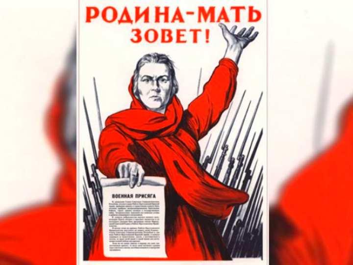 Этот плакат появился уже в июле 1941 года. Автором был все тот же Ираклий Тоидзе.