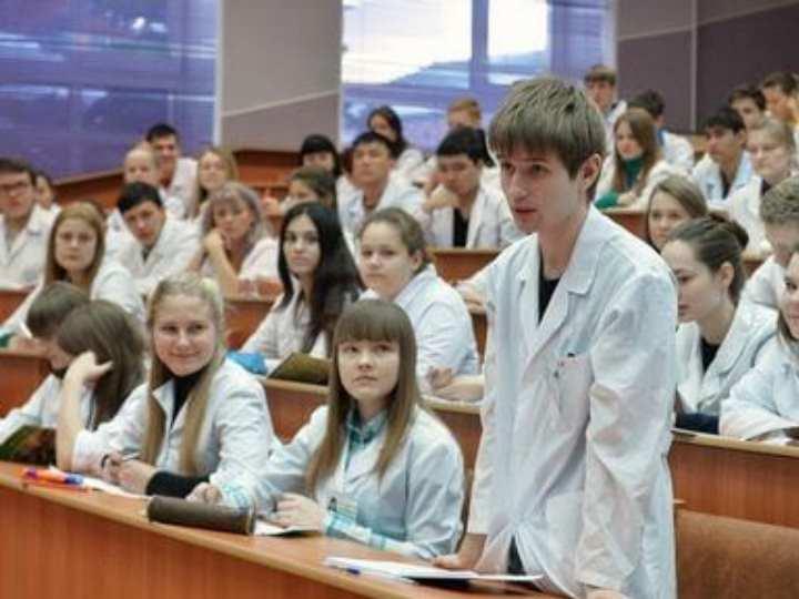 К самым популярным направлениям относятся – «Фармация», «Педиатрия», «Стоматология» и «Лечебное дело».