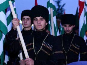 Абхазские законы