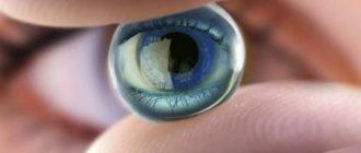 Как правильно использовать однодневные контактные линзы