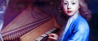 Бах не стал великим композитором, у него не было признания