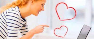 Помните, что афериста и мошенника можно встретить и в реальной жизни, и на сайте знакомств.