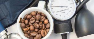 Продукты питания для поднятия давления