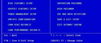 Горячие клавиши для входа в систему BIOS