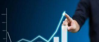 Купленные человеком акции и облигации хранятся в депозитарии
