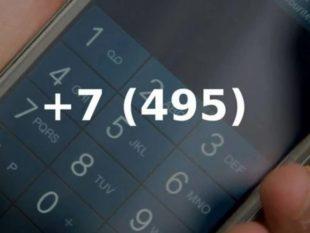 Откуда мошенникам известен ваш номер телефона