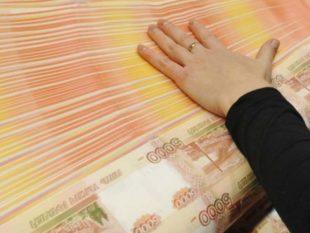 Для производства такой бумаги, используют натуральные волокна
