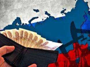 По расчетам Минфина изъятия коснутся главным образом «Газпром нефть» и «Роснефть».