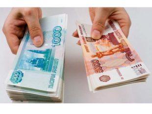 Как достичь финансовой независимости с зарплатой в 30 000