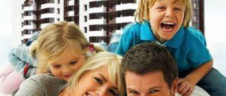 - использование материнского капитала в военной ипотеке (если родители являются участниками НИС).