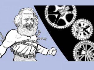 По мнению Маркса, изложенном в первом томе «Капитала» (глава 1), товары