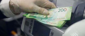 Сокращение депозитов может привести к возникновению риска деятельности самой банковской системы