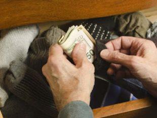 Имейте запас денег