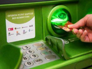 В каждом банке установлен определенный срок